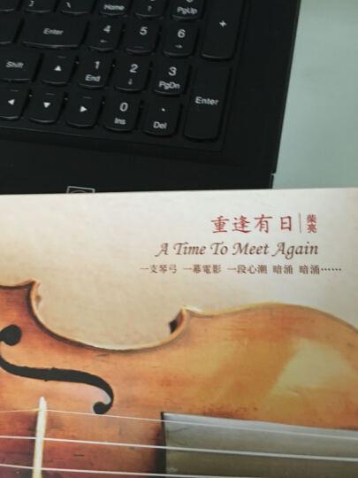瑞鸣·重逢有日·柴亮(小提琴演奏奥斯卡音乐CD) 晒单图