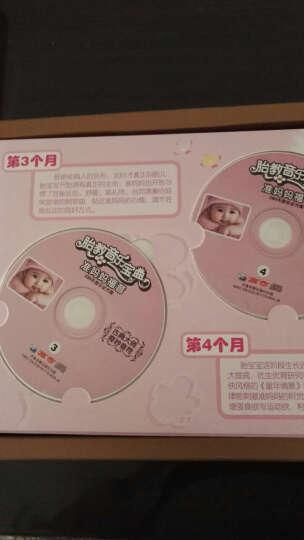 胎教音乐宝典:准妈妈福音:280天音乐全方案(10CD) 晒单图