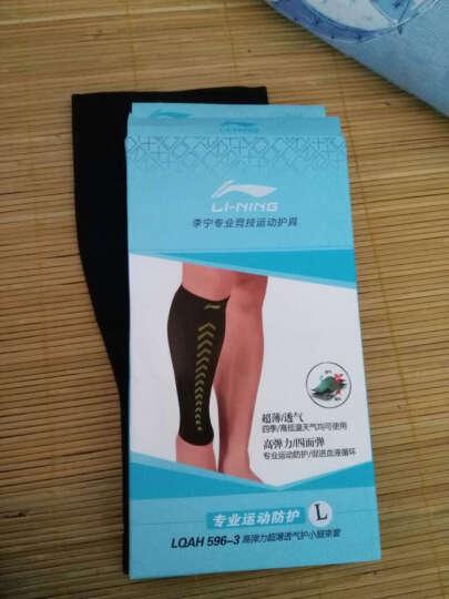 李宁 高弹力透气护腿护小腿 运动跑步 2只装 596-1荧光绿透气护腿M码 晒单图