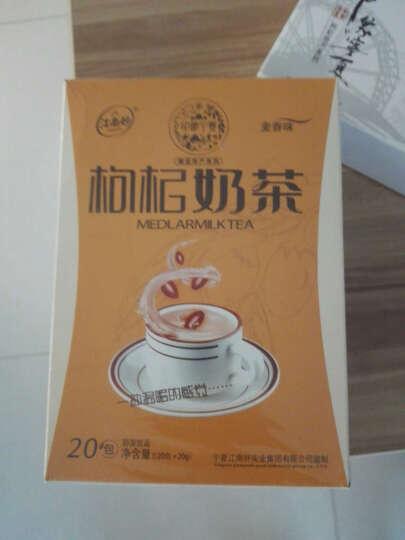 江南好 枸杞奶茶 早餐速溶奶茶 代餐饮料速溶奶茶 麦香味20包 晒单图