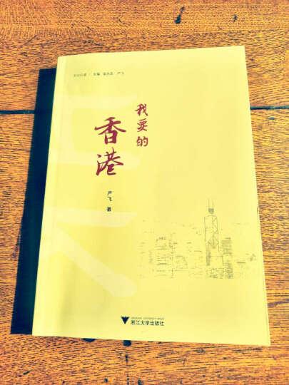 我要的香港 晒单图