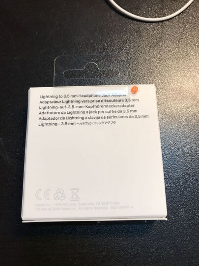 Apple 闪电转3.5毫米耳机插孔转换器 晒单图