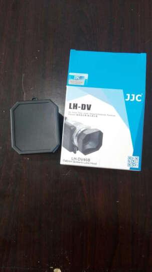 JJC 摄像机DV机方形遮光罩遮阳罩 适用索尼SONY佳能松下JVC三星 含镜头盖和挂绳 适用46mm滤镜直径DV机数码摄像机 晒单图