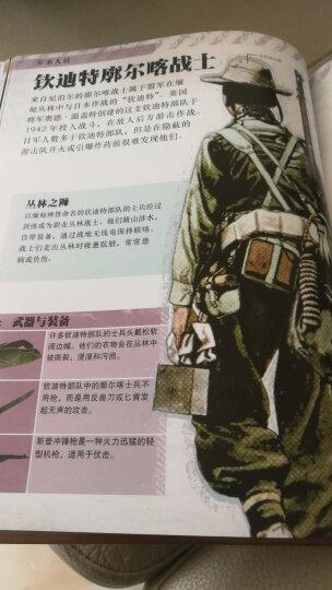 DK儿童兴趣百科全书·第二次世界大战 晒单图