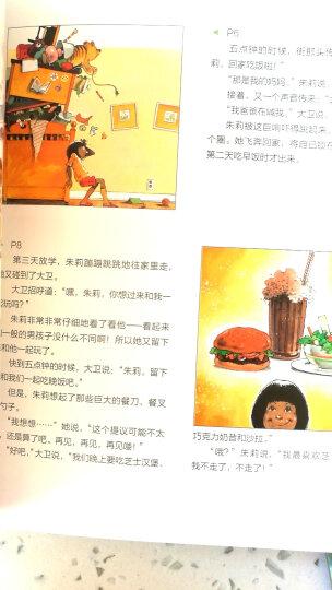 童立方·大卫·卢卡斯作品精选集遇见阳光经典绘本系列:机器人和蓝鸟+鲸鱼来了等(套装全5册) 晒单图