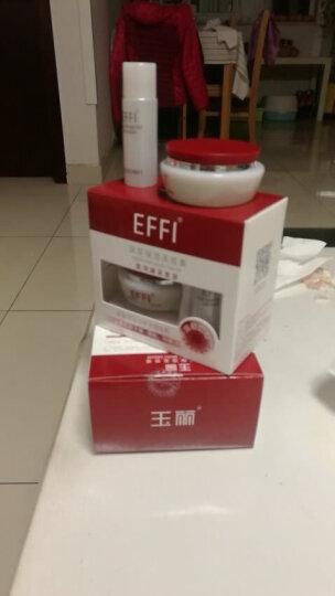 玉丽(EFFI)深层保湿美容膏15g*2瓶素颜霜懒人面霜 粉底液 底妆 隔离遮瑕 轻薄保湿 遮痘印 晒单图