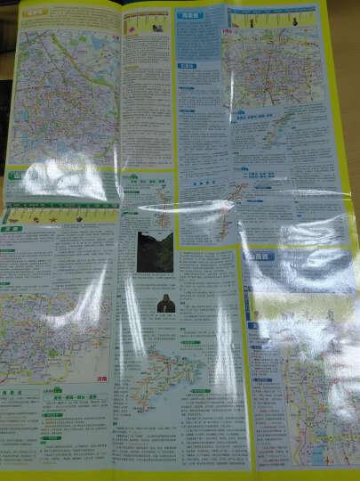 2016中国区域交通旅游详图-四川 重庆 云南 贵州 晒单图