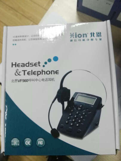 北恩(HION) VF560客服耳麦电话机呼叫中心电脑话务员耳机电话耳麦话务电话带耳麦 配FOR600单耳耳机 晒单图