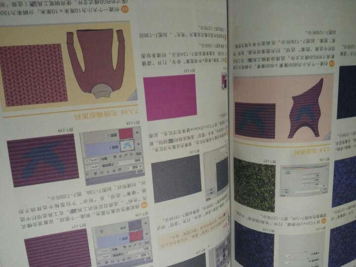 突破平面Photoshop服装设计技法剖析(附光盘全彩印刷)/平面设计与制作 晒单图
