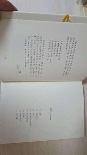 皮囊+活着(套装共2册) 晒单图