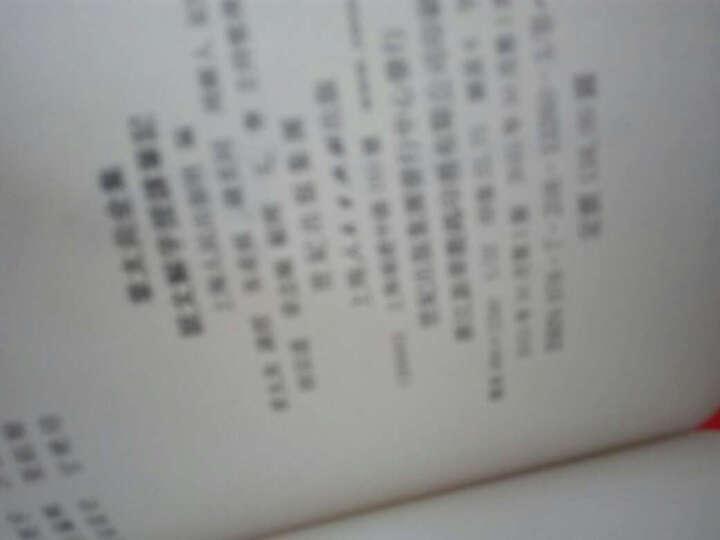 章太炎全集·说文解字授课笔记 晒单图