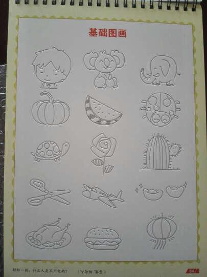 【9本套装】小学生字帖人教版1-6年级语文生字同步临摹字贴数字拼音字母汉字笔顺古诗儿童凹槽练字帖 晒单图