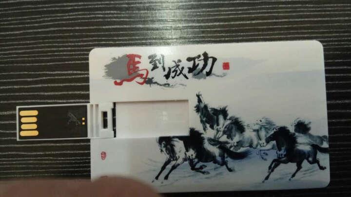 兰科芯 卡片名片u盘32g 16g 8g 64g个性创意 商务企业定制logo展会议礼 梵高名画 16G 晒单图