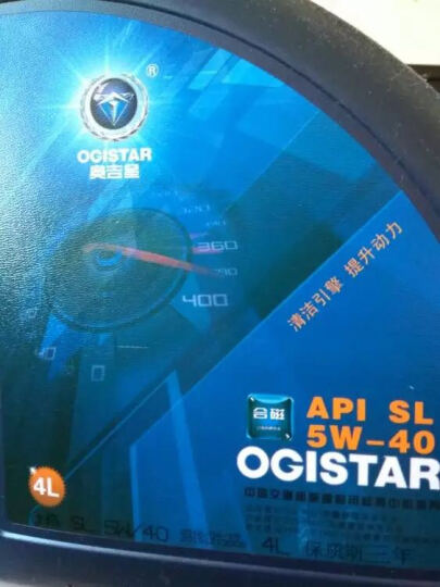 奥吉星(OGISTAR)半合成机油润滑油 10W-40 SN级 4L 汽车发动机油 晒单图