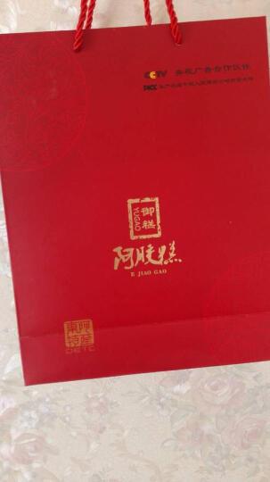 御糕阿胶 【阿胶糕即食】500g/盒 山东东阿县原产阿胶膏 套餐礼盒装(原味低糖型+红枣枸杞型) 晒单图