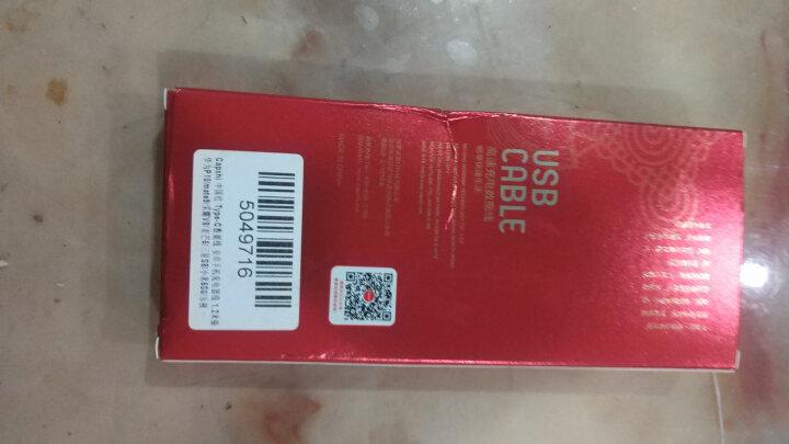 凯普仕(Capshi )数据线Type-C手机快充安卓充电器线 适用华为P20/Mate20/荣耀10/三星S9/小米8/Mix3 蓝 1米 晒单图