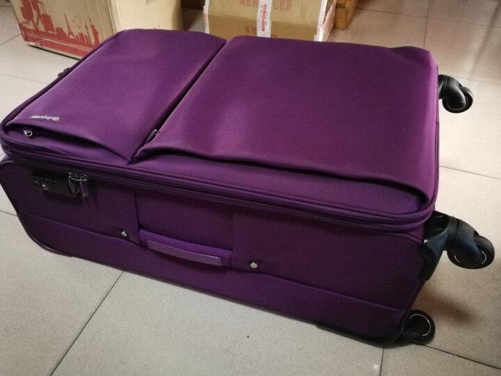 汉客(HANKE)拉杆箱万向轮旅行箱耐磨男女行李箱子登机箱配密码锁8039 紫色 升级版 28英寸 晒单图