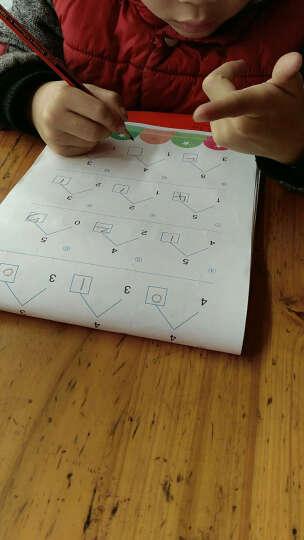 10以内加减法口算题卡 幼儿园小班中班数学练习册 0-3岁幼小衔接数学启蒙教材 十以内加减 晒单图