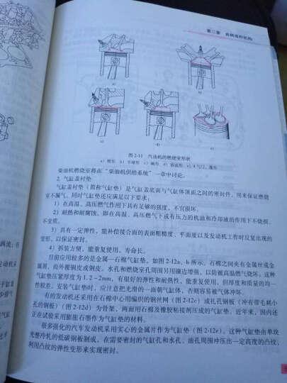 正版现货 汽车构造(上册)(第3版) 现代汽车构造工作原理教材书 汽车工程类专业教材 车辆 晒单图