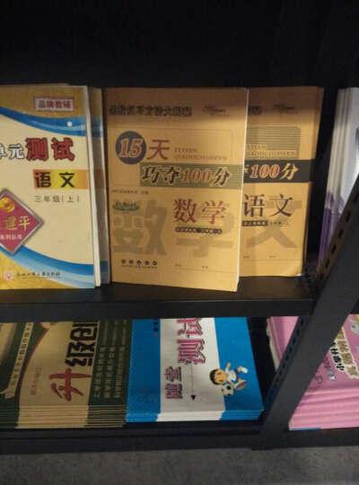 星火英语 小学英语 小学生英汉词典 图解版 全新上市 晒单图