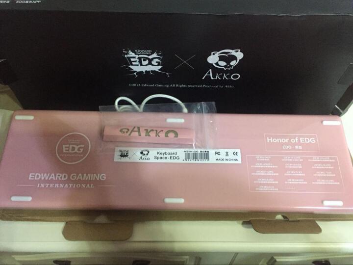 EDG旗舰店 AKS104机械键盘  Akko经典黑背光青轴黑轴lol游戏键盘 真爱粉国产青轴 晒单图