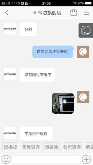 帝防无线监控摄像头室外防水1080p高清夜视网络wifi手机远程监控器家用日夜全彩户外一体机 1080p-200万高清 4MM-含32G存储卡存7天 晒单图