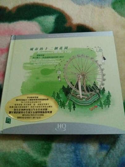 瑞鸣· 城市的十二个花园·原创钢琴曲(高品质HQ) 晒单图