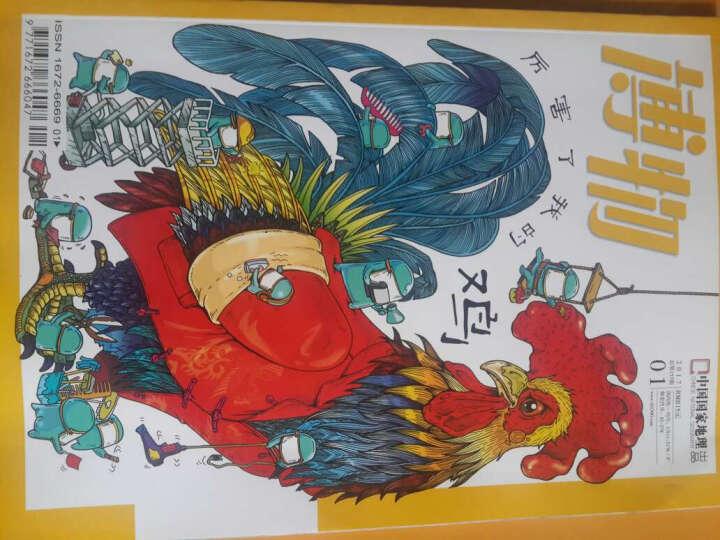 博物杂志 2018年5月起订阅 1年共12期 青少年科普百科中国国家地理青春版杂志铺 晒单图