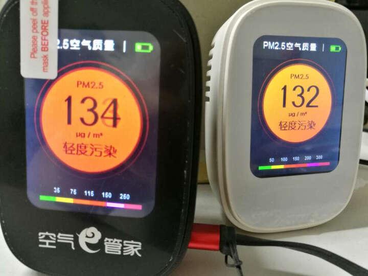 绿之源 空气e管家(玛瑙黑)车载家用激光PM2.5雾霾检测仪器3.0 晒单图