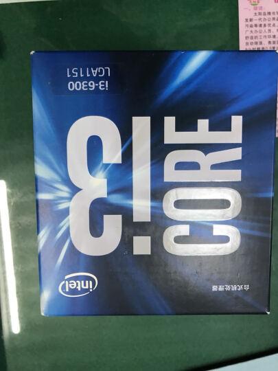 英特尔(Intel)酷睿双核 i3-6300 1151接口 盒装CPU处理器 晒单图