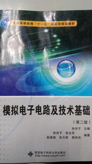 模拟电子电路及技术基础(第二版) 晒单图