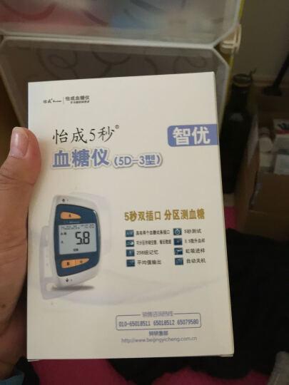 怡成 血糖仪血糖试纸5秒血糖测量仪器双插口空腹餐后分开测量5D-3 1台血糖仪+25条试纸+25采血针 晒单图