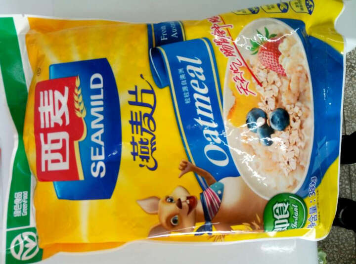 西麦 早餐谷物核桃高钙营养冲调 即食 纯燕麦片700g(35g*20小袋) 晒单图