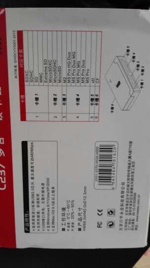 索尼(SONY) 4G记忆棒 存储卡 4G短棒MS相机内存卡 MS短棒4G 晒单图