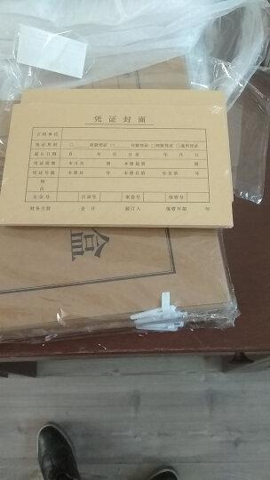 用友(UFIDA)A4激光金额记账凭证KPJ101 凭证打印纸 用友软件T3/T6/U8/好会计 210*127mm 2000份/箱 晒单图