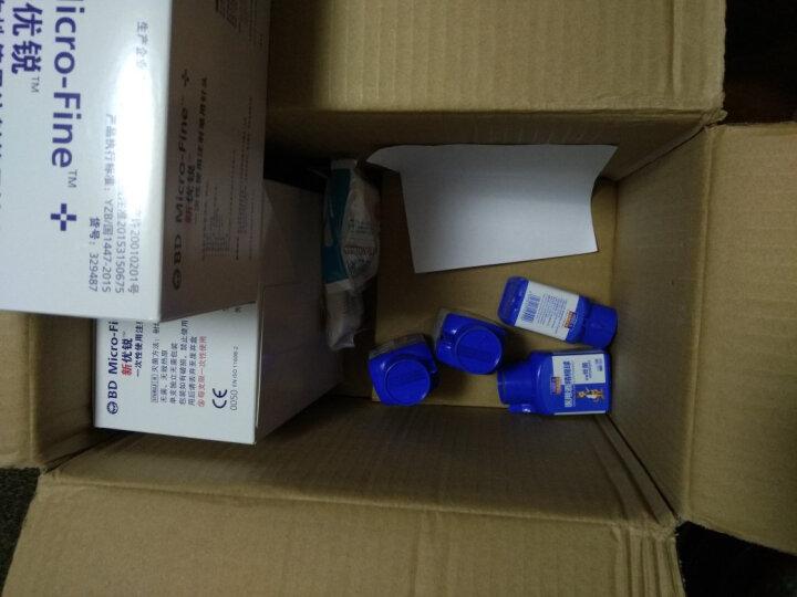 新优锐BD胰岛素注射笔针头一次性针头0.25mm(31G)*5mmDBH 7支装*20盒(共140支)送棉签+消毒片+创口贴 晒单图