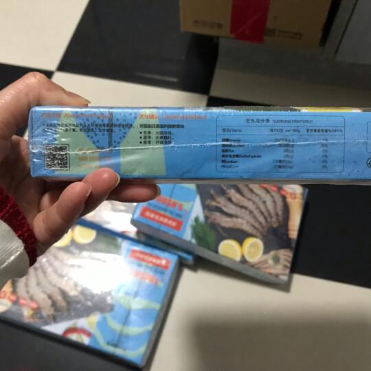 拓食 原装进口越南黑虎虾 草虾?400g 16-20只 盒装 大虾 火锅 海鲜年货 晒单图