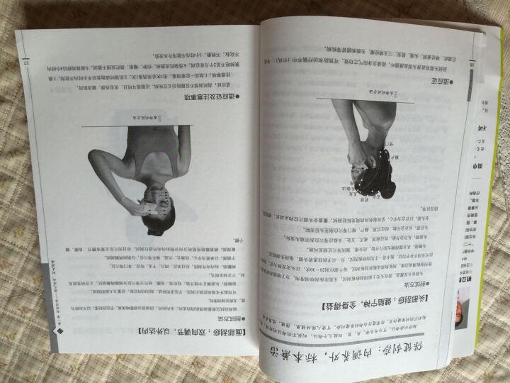 手到病自除(1):刮痧·拔罐·艾灸·贴敷养生自愈法 晒单图