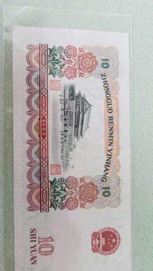 金永恒 第三套人民币钱币大全套小全套第三版纸币 第三套11枚套装 不含2元车工 晒单图