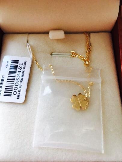 蝶尊18K金四叶草幸运草玫瑰彩金双面可带素金套链吊坠项链 18K黄金(42+3cm)约2g 晒单图