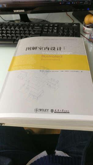 图解室内设计(第2版) 晒单图