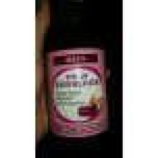 赫思卡尔 葡萄籽精华软胶囊60粒/瓶提取物原花青素OPC    晒单图