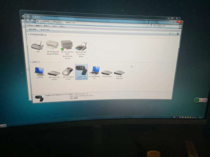 罗技(Logitech) C270 网络YY主播直播高清电脑摄像头 内置麦克风笔记本台式 罗技C170 晒单图