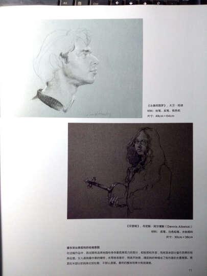 大师级写实绘画全解析:美妙的光影 晒单图