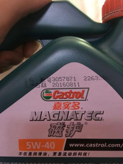 嘉实多(Castrol) 磁护 合成机油 5W-40 SN/CF级 4L 汽车用品 晒单图