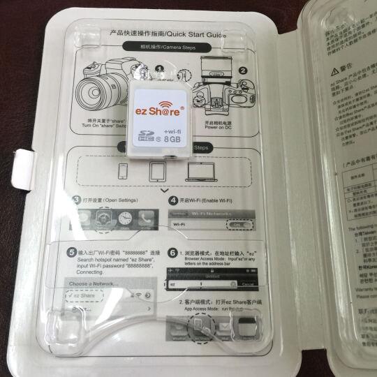 【京东自营】易享派(ez Share)WiFi SD卡 8G 第四代 SDHC Class10 WIFI无线传输 专业APP分享娱乐办公文档 晒单图