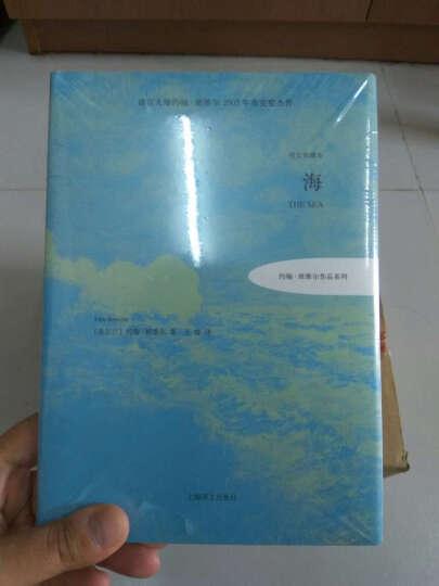 野性的呼唤(买一赠一 套装共2册) 晒单图