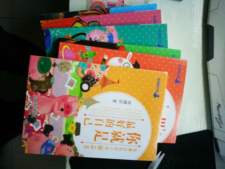 郑渊洁给孩子的励志书 全6册,是童话大王郑渊洁为7-14岁孩子度身定制成长励志书系 晒单图