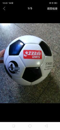 [京东自营仓]红双喜DHS 5号/4号足球机缝训练比赛耐磨成人儿童学生 黑白款4号足球 晒单图