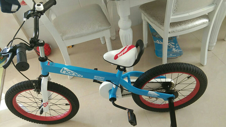优贝(RoyalBaby)儿童自行车 单车男女小孩童车山地车 3岁5岁7岁9岁宝宝脚踏车 哈尼宝贝16寸 蓝色 晒单图